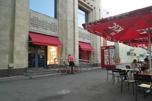 KFC-ВДНХ