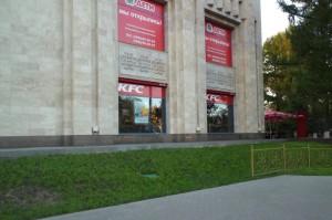 KFC на ВДНХ