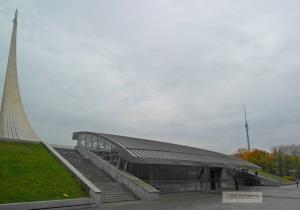 Музей космонавтики. Москва