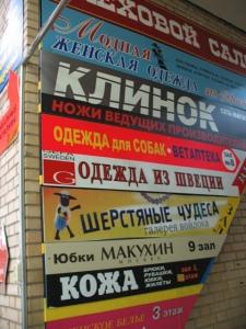 магазины павильон 12 ВДНХ
