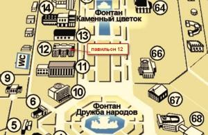 павильон 12 на карте ВДНХ