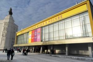 Музей иллюзий ВДНХ