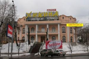 Ресторан Хижина на ВДНХ