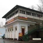 Ресторан Владикавказ ВДНХ