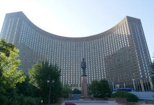 Отель Космос 2015