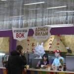 ВДНХ-Фестиваль еды