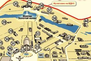 Музей кино-карта