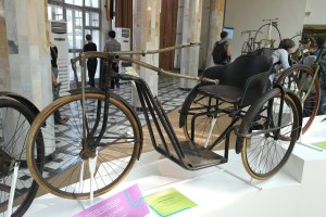велосипеды выставка