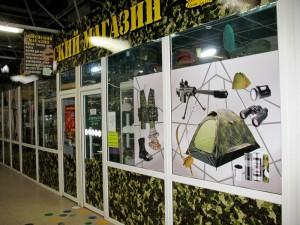 Армейский магазин ВДНХ