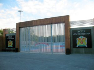 Скейтпарк в Останкино 2016