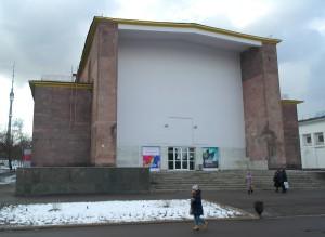 Музей Востока ВДНХ